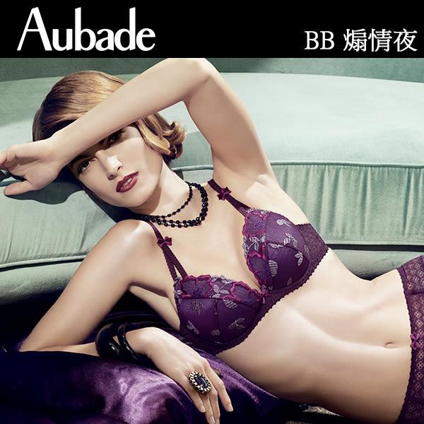 Aubade煽情夜B-D有襯內衣(紫)BB