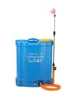 噴霧器 電動噴霧器農用消毒背負式全自動打機新農噴灑高壓鋰電池噴壺 城市科技DF