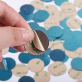 冰箱貼磁力貼引磁貼易撕無痕帶背膠索引片牆面木門瓷磚玻璃鐵片冰箱貼磁力貼【快速出貨】