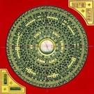 《享亮商城》羅盤3寸4 歐菲士