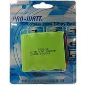 PRO-WATT P110萬用接頭 無線電話電池4.8V 1300mah