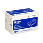 【奇奇文具】愛普生EPSON S050691 黑色高容量 原廠碳粉匣