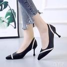 高跟鞋2020春夏新款百搭細跟時尚性感學生法式單鞋春款潮流女鞋潮 yu12267『紅袖伊人』