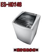 【SAMPO聲寶】14KG變頻洗衣機 ES-HD14B(G3)