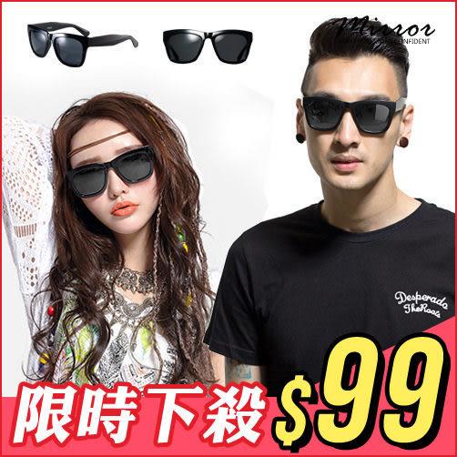 8235 經典款 潮流 太陽眼鏡 簡約時尚 修飾臉型 個性 配戴舒適 粗框 膠框 墨鏡 基本款 GD 抗UV