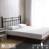 House Door 立體針織緹花布20cm釋壓記憶床組-雙大6尺
