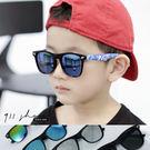 Leisure.兒童專用流星迷彩怪獸飾腳方框反光太陽眼鏡【f7049】*911 SHOP*