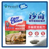 【加拿大原裝進口】沙奇 優質超凝結貓砂-紅標(多貓家庭配方) 40LB【免運費】 (G002C17)