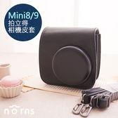 Norns 【Mini8 Mini9加蓋黑色復古拍立得相機皮套 】 附背帶 另售水晶殼 mini 8 9相機包