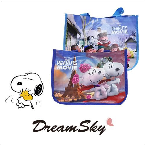 史努比 Snoopy 橫式 萬用袋 手提袋 袋子 電影 夢想起飛 史奴比 手提包 包包 補習袋 DreamSky