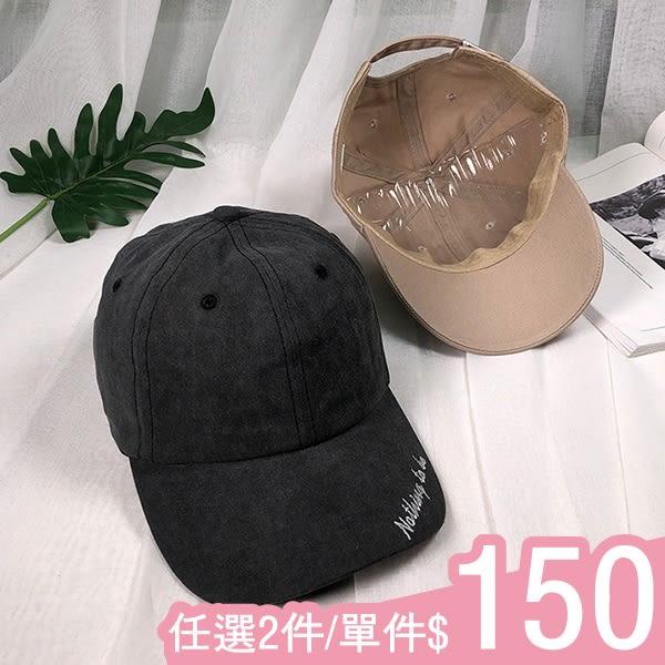 鴨舌帽-潮人百搭純色帽檐刺繡防紫外線休閒彎檐棒球帽鴨舌帽Kiwi Shop奇異果0925【SWG4248】