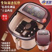 220V足浴盆全自動按摩電動按摩洗腳盆加熱泡腳盆深桶igo消費滿一千現折一百
