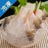 【產銷活凍】七星鱸魚下巴 500G/包【愛買冷凍】