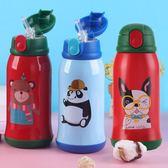交換禮物-兒童保溫杯 帶吸管316防摔水杯兩用寶寶男女小學生便攜不銹鋼水壺