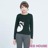 RED HOUSE-蕾赫斯-天鵝針織上衣(黑色)