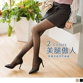 《ZB0497》台灣製造.超彈性緊實透膚纖維美腿褲襪 OrangeBear