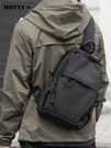 男士胸包簡約單肩斜挎包多功能潮牌斜背包小包男包