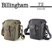 24期零利率 白金漢 Billingham 72 側背包/斜紋材質