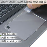 【Ezstick】ACER Spin SP515-51GN TOUCH PAD 觸控板 保護貼