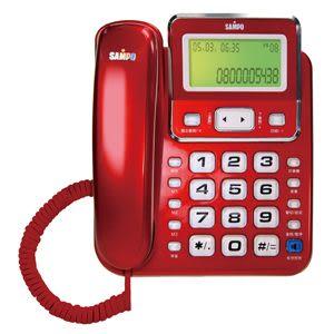 ^聖家^聲寶SAMPO來電顯示型有線電話~紅 HT-W901L【全館刷卡分期+免運費】