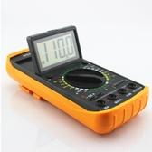 【 一年】 頂規級DT 9208A 手持式數字電子式 式三用 式袖珍型數字電表
