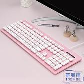 懸浮巧克力鍵盤有線靜音女生 可愛粉色超薄外接薄膜鍵盤~英賽德3C 數碼館~