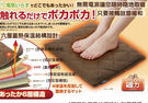 Nizu 日本進口 ECO熱力低反發保暖...