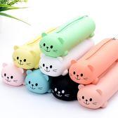 尾牙全館9折 硅膠小熊筆袋韓國簡約女生小清新可愛大容量學生文具袋 百搭潮品