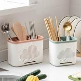 筷籠筷子置物架裝勺子收納盒放餐具簍家用筷筒廚房瀝水多功能筷簍【母親節禮物】