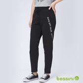 【歲末出清】休閒運動長褲黑-bossini女裝