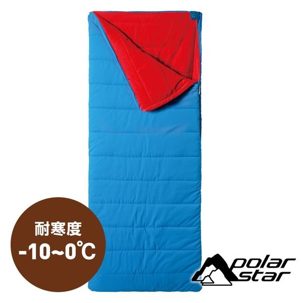 【Polar Star】銀離子抗菌信封睡袋『藍/紅』P18706 露營.戶外.登山.旅行.帳篷.信封型睡袋.纖維睡袋