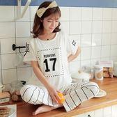 孕婦睡衣純棉夏季短袖薄款哺乳衣外出加大碼月子服產后 HH2114【極致男人】