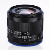 【震博】Loxia 50mm F2.0 蔡司手動對焦鏡頭(分期0利率 ;正成 公司貨) 3 年保固