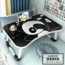 小桌子折疊電腦桌床上書桌宿舍學生學習桌子臥室坐地小桌板多功能 快速出貨