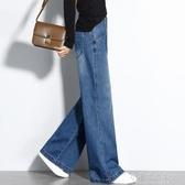 高腰闊腿牛仔褲女chic直筒褲復古大碼長褲寬鬆休閒褲子