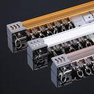鋁合金窗簾直軌道靜音滑輪滑道頂側裝滑軌單雙導軌窗簾杆支架配件4.2米