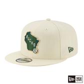 NEW ERA 9FIFTY 950 NBA城市系列 公鹿 棕 棒球帽