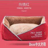 寵物睡墊 泰迪狗窩可拆洗貓窩小型中型犬狗狗冬天保暖寵物用品LB1965【Rose中大尺碼】