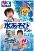 MOONY 玩水褲男 M尺寸3片裝
