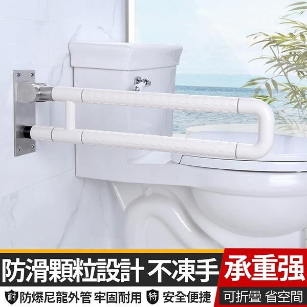 台灣 現貨 衛生間上翻扶手 馬桶折疊扶手 廁所坐便器助力架KJ831