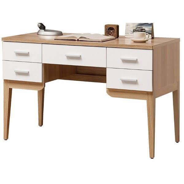 書桌 電腦桌 QW-807-3 金詩涵4尺書桌 (不含其它產品) 【大眾家居舘】
