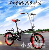 折疊自行車20/16寸成人單速變速超輕減震男女學生兒童單車 js8417『小美日記』