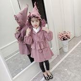 風衣外套 童裝女童外套春秋韓版風衣兒童洋氣秋裝中長款小女孩潮衣【小天使】