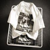 新品夏季白色短袖T恤上衣男士打底衫大碼正韓印花半袖體恤潮男裝【俄羅斯世界杯狂歡節】