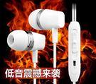 華為手機耳機榮耀FA00250『時尚玩家』