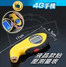 車用胎壓器 液晶款胎壓測量  胎壓器 測...