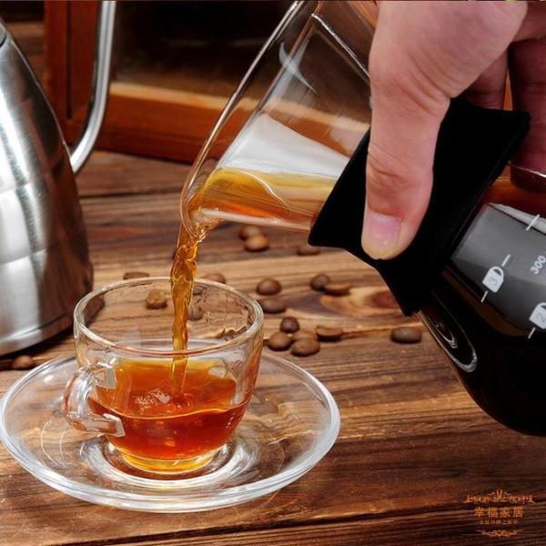 咖啡壺 咖啡手沖杯濾網免濾紙玻璃分享壺家用沖泡器具滴漏咖啡過濾器套裝
