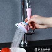 廚房水龍頭花灑日本lec防濺頭過濾嘴加長浴室放水延伸器節省水器 快意購物網