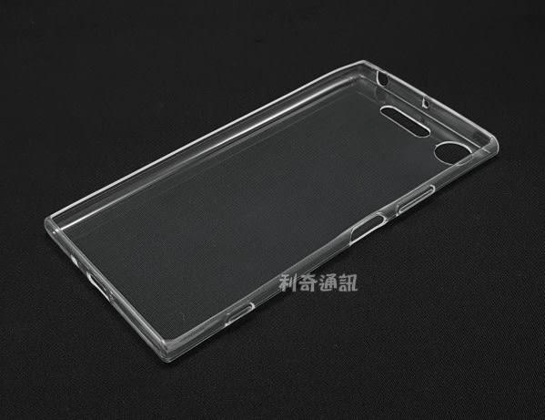 超薄透明軟殼 [透明] SONY Xperia XZ1 (5.2吋)
