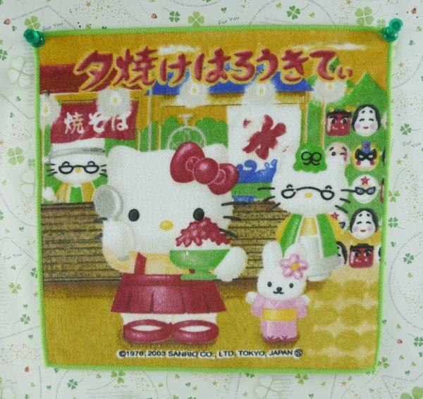 【震撼精品百貨】Hello Kitty 凱蒂貓~方巾-限量款-刨冰
